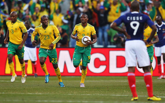 Bafana Bow Out