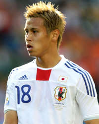 Keisuke Honda - Japan (Getty Images)