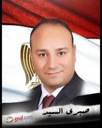 Sabry el sayed -Goal.com\ar-eg