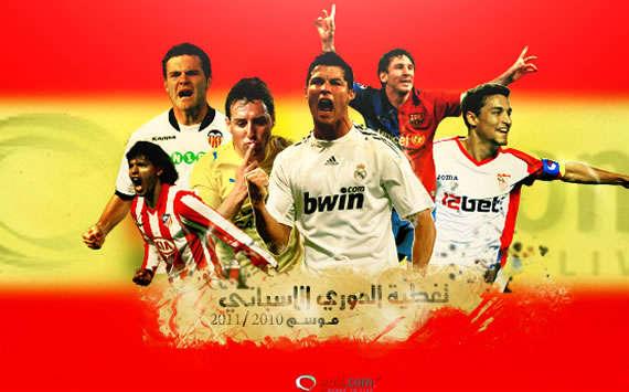 La Liga(Goal.com\ar) | Omran Omar |