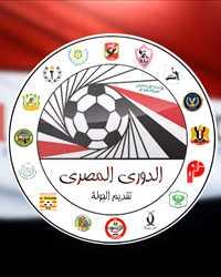 اخبار الرياضة المصرية والعربية اليوم-اخبار الرياضة العالمية