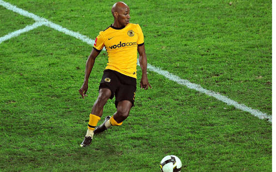 Kaizer Motaung Junior - Kaizer Chiefs (Getty Images)