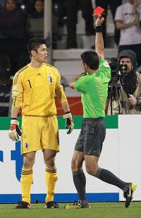 Eiji Kawashima, Japan vs Syria (Getty Images)