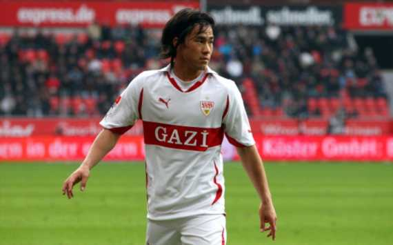 Japanese In Europe: Akihiro Ienaga Stars For Mallorca