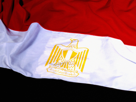 Egypt request postponement of 2013 Afcon qualifier against Central African Republic