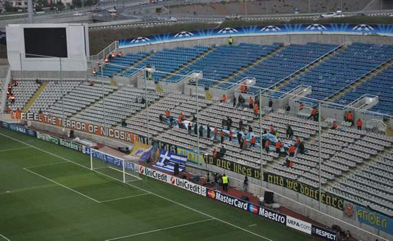 GSP Stadium Real Madrid - APOEL