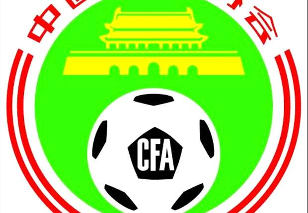 Chinese corruption crackdown continues as two former CFA chiefs face corruption and bribery charges in court