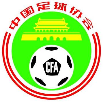 Two former Chinese FA bosses jailed along with four ex-national team players