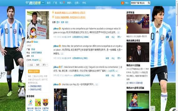 Messi en Tencent Weibo