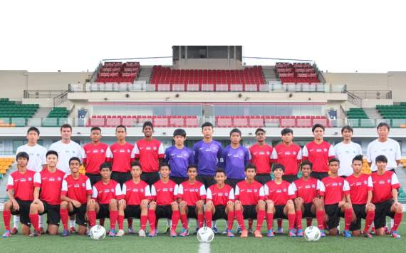 NFA U16, Lion City Cup