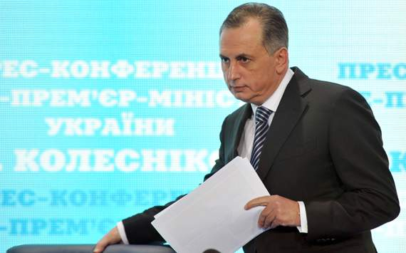 I can account for every penny  Ukraine deputy prime minister refutes $4bn Euro 2012 corruption claims