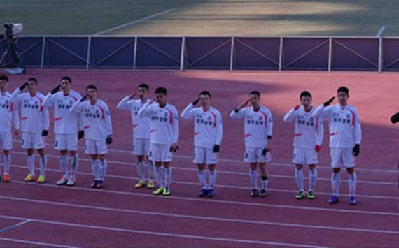 K-League's Sangju Sangmu relegated to second division as a result of new AFC rules