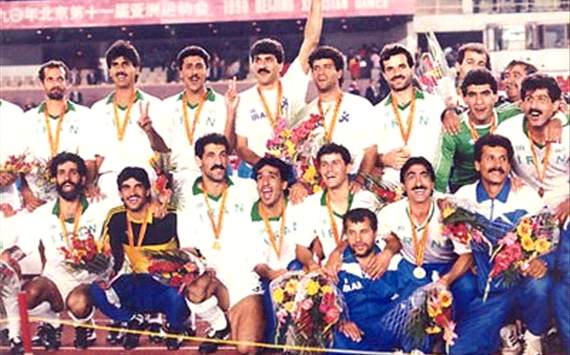 1990 asian games
