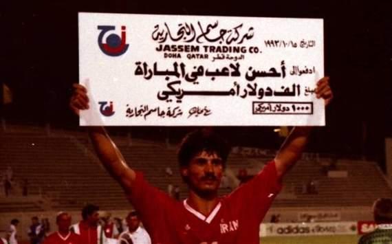 Ali Daei 1993