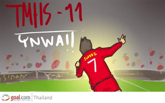 TMHS#011: YNWA!