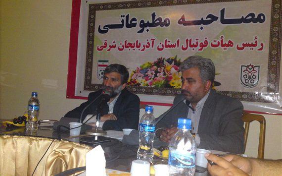 دفاعیه بلند بالای تبریزی ها از سهمیه لیگ برتری شهرداری