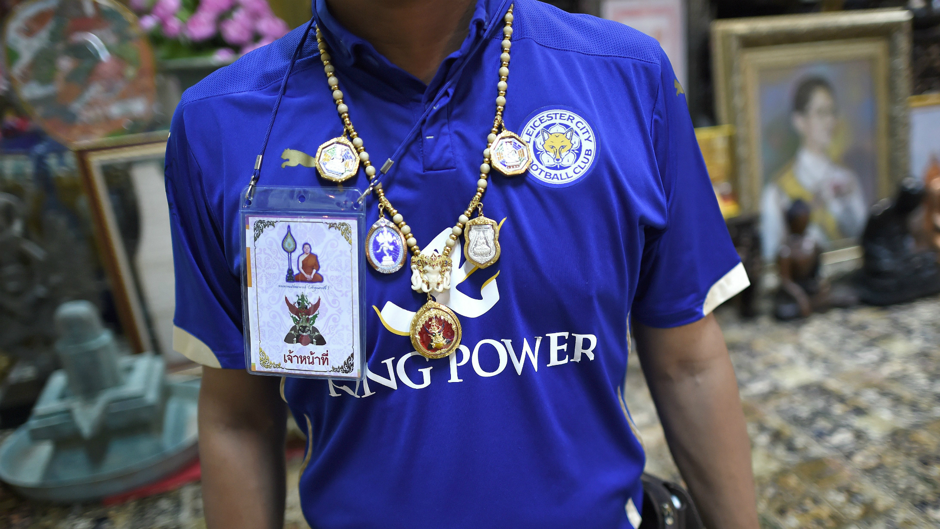 Leicester City's fairytale title bid secret revealed - News