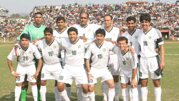 32952hp2 - SAFF Championship 2013