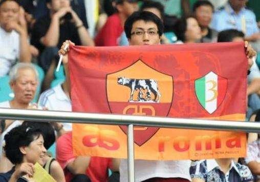 beijing olympics - AS Roma fan(chinese)