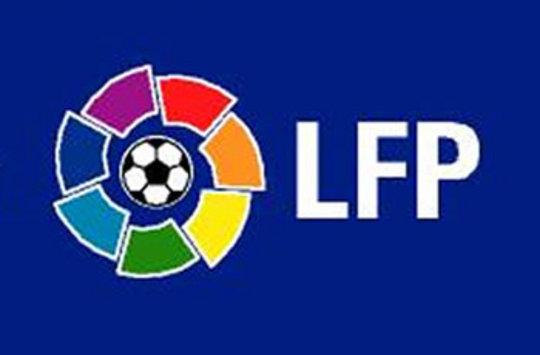 Ya se conoce la fecha en la que dará comienzo la Liga 2016
