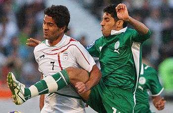 iran vs spain - photo #25