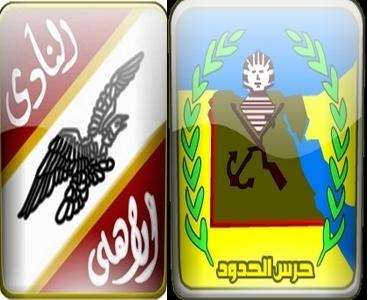 مباراه السوبر المصري الاهلي وحرس الحدود 2010