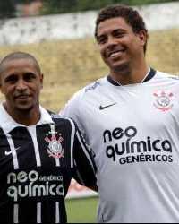 رونالدو و روبيرتو كارلوس سيعودان إلى البيرنابيو في الشهر المقبل  89766_news