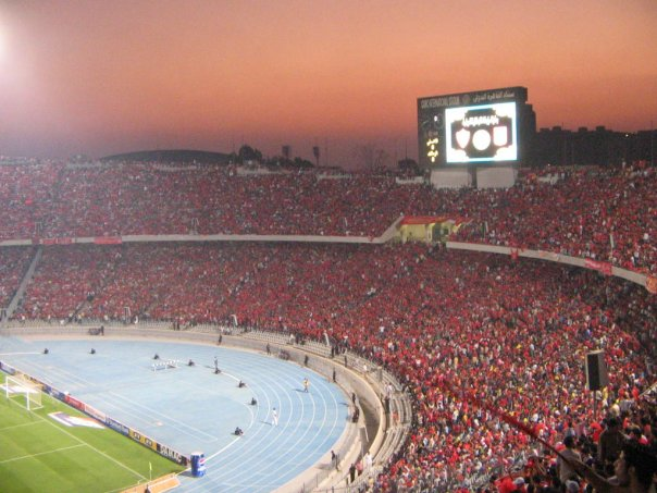 Fans at the Ahly-Zamalek derby